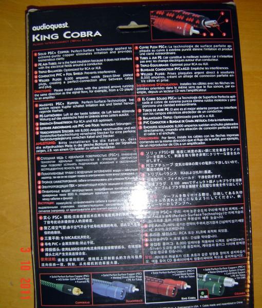 DSC03873
